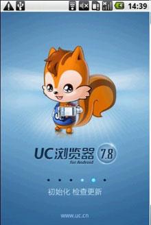 UCWEB浏览器 7.8 For S60V5